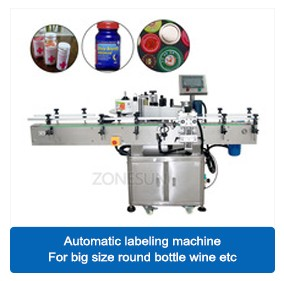 capping-filling-labeling-Large (12)