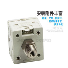 цены SMC type  vacuum ZSE/ISE30A digital display pressure switch Electronic pressure switch