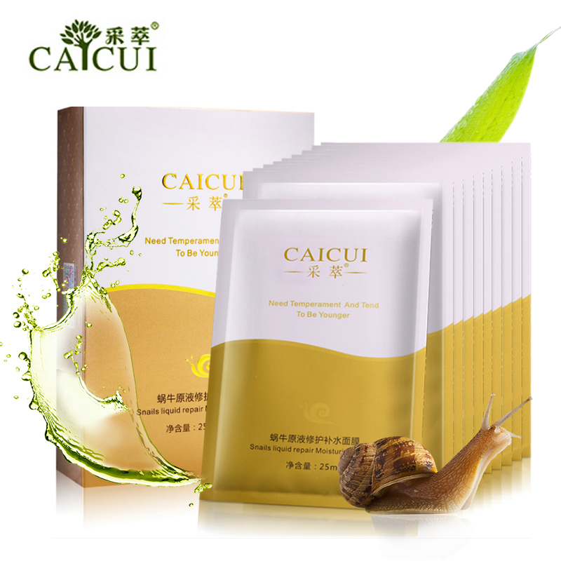 10 Pcs CAICUI Snail Hyaluronic Acid Face Mask Moisture Whiten Shrink Pores Anti Wrinkle Korea Facial Skin Care MasK
