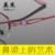 A nova moda half-aro óculos de armação de metal óculos de armação óculos mulheres prescrição eyewear 6182 claras óculos de armação