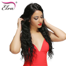 Brazilian Remy Natural Wave Full Lace Wigs Pre Plucked Hairline 100% Human Hair Wigs With Baby Hair Natural Color