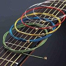 6 ชิ้น/เซ็ตอะคูสติกกีตาร์ Strings สายรุ้งสีสันกีตาร์ Strings E A สำหรับกีต้าร์อะคูสติกคลาสสิกกีตาร์หลายสี