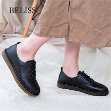 Купить с кэшбэком BELISS lace up flat shoes women 2018 spring autumn genuine leather soft comfortable casual shoes for ladies drop shipping P3
