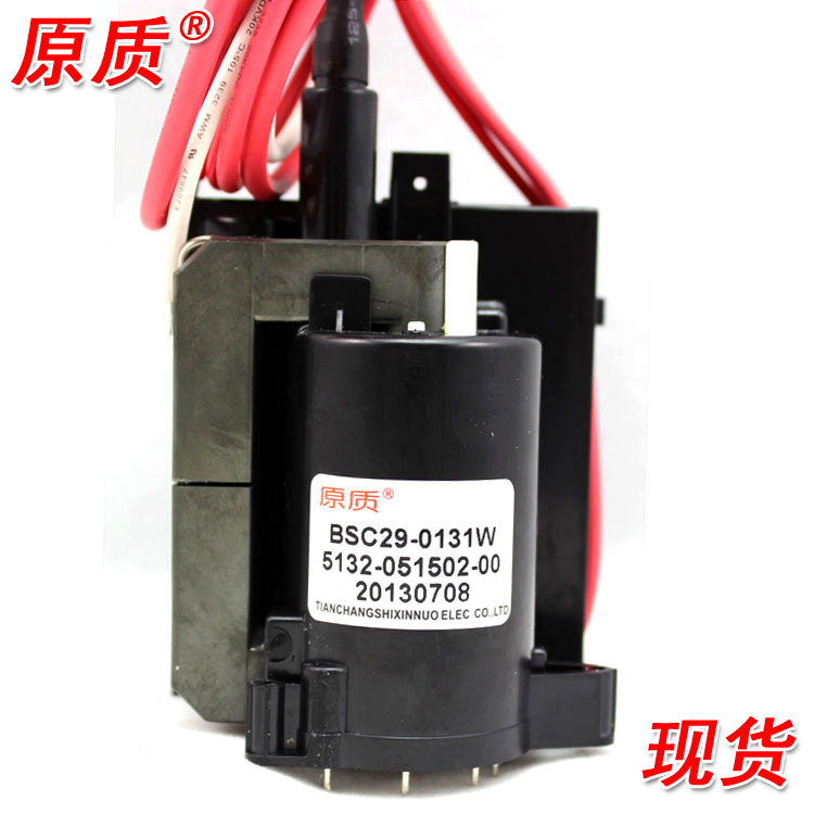Free Shipping>Original 100% Tested Working TV package BSC29-0131W high voltage 5132-051502-00 free shipping new 100% tested working bsc25 z602f bsc25 2004pr bsc25 z601f5 tv high crown