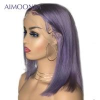 Фиолетовый парик Цветной короткий человеческие волосы прямые Синтетические волосы на кружеве парик Ombre Парик предварительно сорвал парик