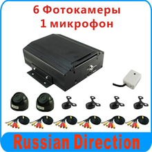 8 Channel MDVR Mobile Car DVR With 6 Car Camera Two With IR Night Vision for Bus Taxi Truck