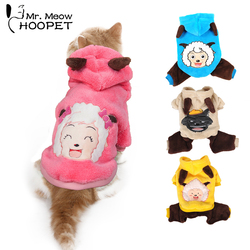 Pet Cat Clothes Fashion Cute Cartoon Images Cat Dog Clothes Cat Puppy Pet Puppy Autumn Winter Coat Puppy and Cat Cosplay Costume