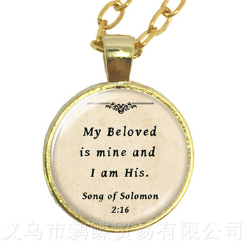 My Beloved Is Mine And I Am His Glass Choker Necklace Gift For Lover Friends Motivating People Famous Aphorism image