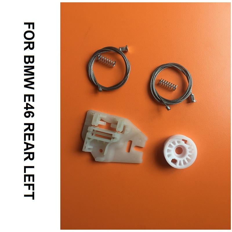 ELECTRIC WINDOW REGULATOR REPAIR KIT FOR BMW E46 51358212099 WINDOW REGULATOR REPAIR KIT REAR-LEFT 1998-2013