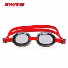 Лебеди красочные Регулируемый для детей непромокаемые противотуманные из силикона щит Очки для плавания, защитные очки с коробкой