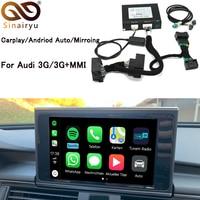 Sinairyu видео Интерфейс с Apple Carplay для A7 A3 Q3 A4 A6 A5 B9 Q5 Q7 оригинальный Экран обновления системы MMI iOS AirPlay