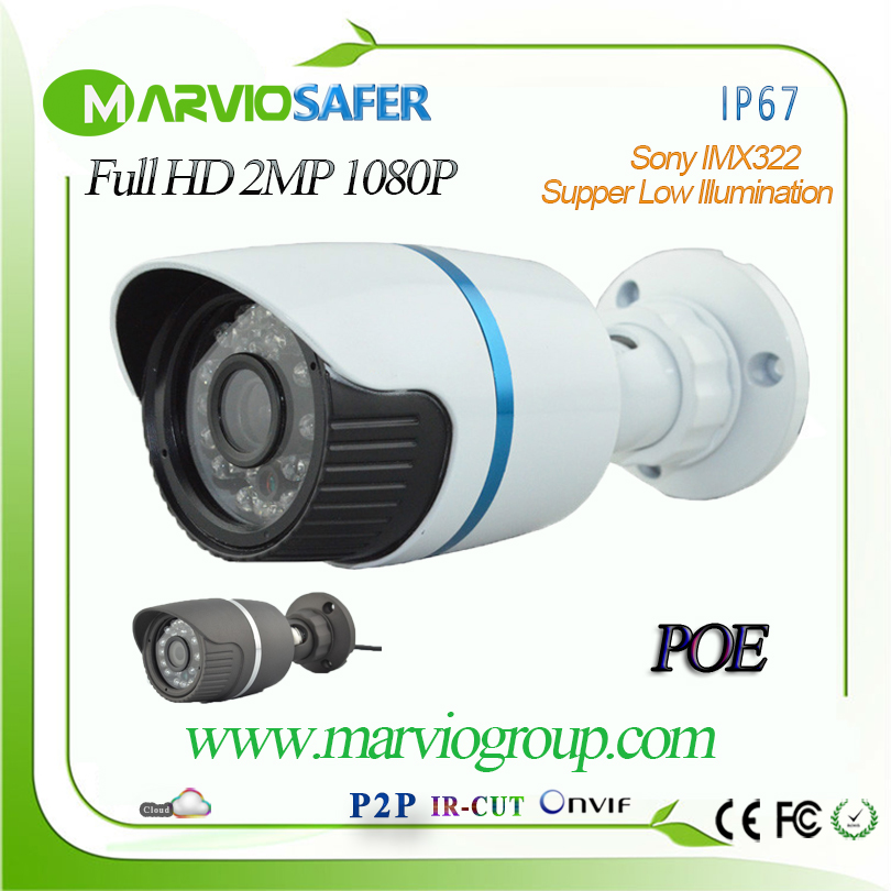 Good Night Vision Effection POE Security Camera IP Full HD 1080P 2MP Megapixel camaras de seguridad ip Cam waterproof IMX322 camera ip full hd 4 0mp 2688 1520 poe indoor vandalproof onvif2 4 h 265 h 264 night vision security cctv camaras de seguridad
