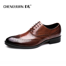 Men business flats leather shoes classic carved gentleman lace up black brown business dress men wedding dress date shoes CY2700