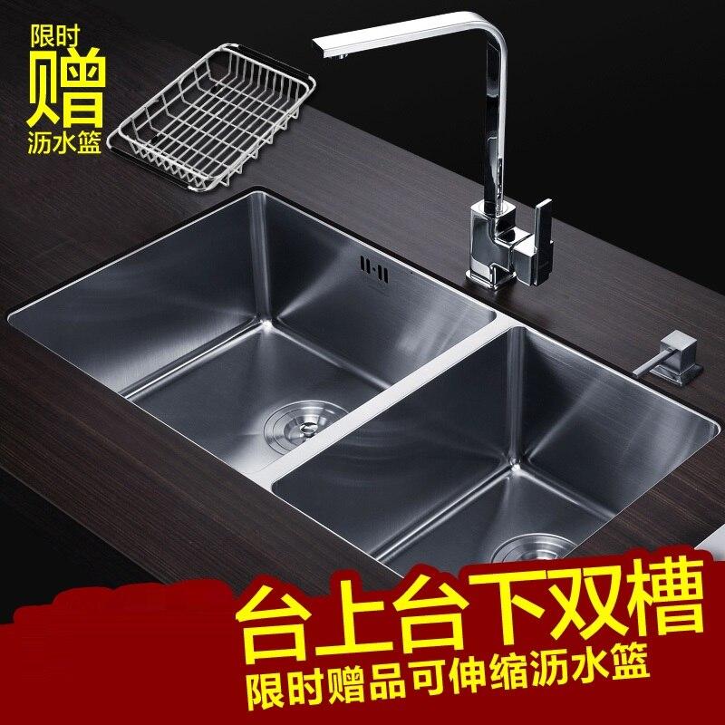 Shumet double évier 304 en acier inoxydable évier épaissi cuisine sous comptoir bassin manuel cuve