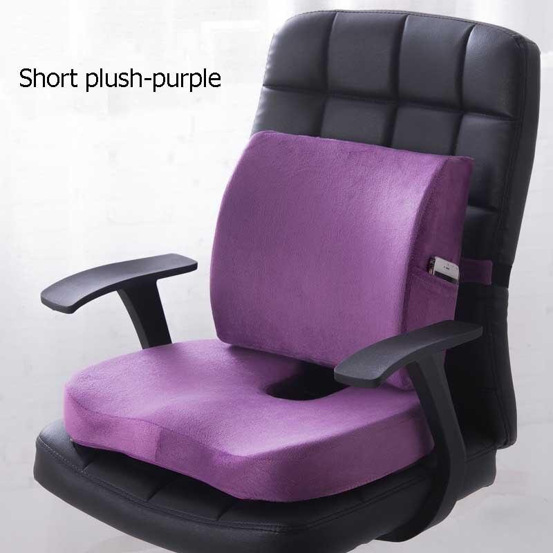 short plush purple