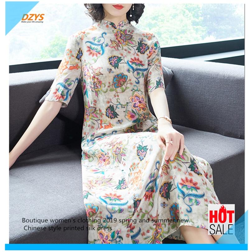 Boutique vêtements pour femmes 2019 printemps et été nouveau style chinois imprimé robe en soie
