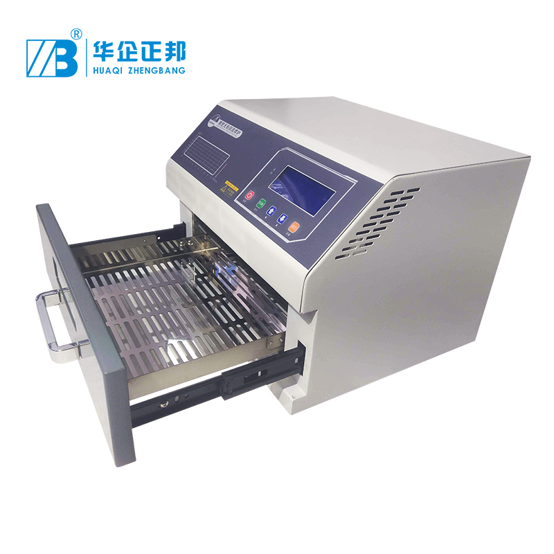 Lead Free Hot Air Cheap SMT Reflow oven Station PCB Surface Mounter Reflow Oven Infrared Hot Air Reflow Oven - 2