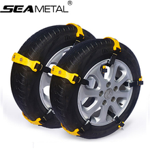 Car Snow Chains Tire Anti-skid Beef Tendon Thickened VAN Wheel Tyre Anti-Slip TPU Belt Car-Styling Outdoor Accessories 10pcs/set