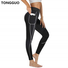 TONGGUO Womens Elastic Control Pants Shaper Neoprene Slimming Trousers Workout Waist Shapewear Reducing Body Shapers Corrective