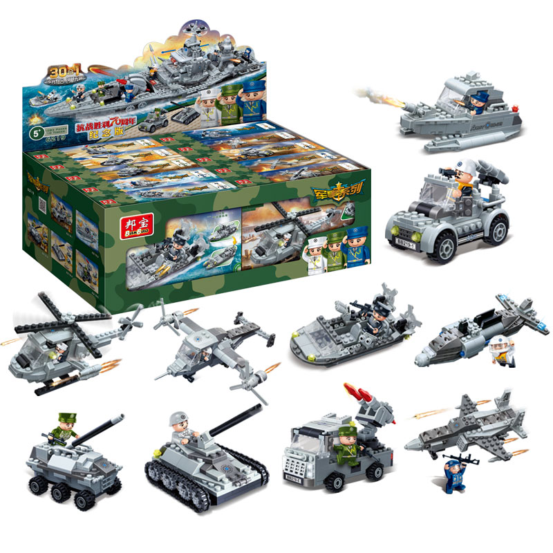 BanBao 10 In 1 Blocks Set Military Army Warship Building Compatible With Legoe Educational Bricks Kids Children Toy Model 6219 military army war special police force ch 47 chinook helicopter building blocks sets bricks model kids toys compatible legoe