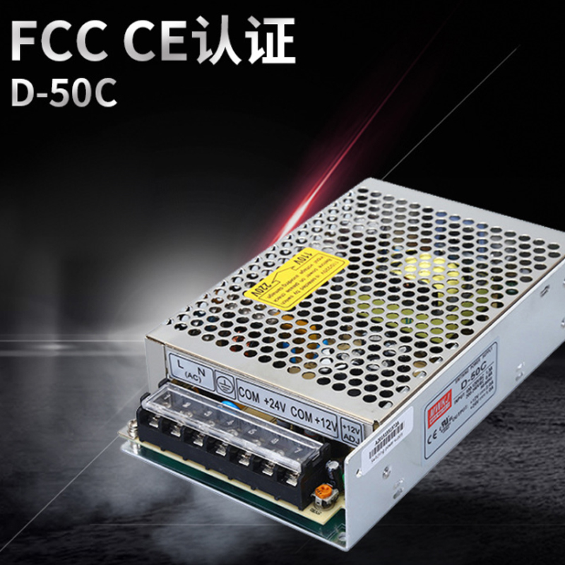 D 50C dual output switching power supply 12V 24v switching power supply in Switching Power Supply from Home Improvement