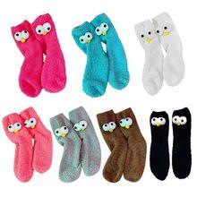 7 Colors Women Girls Winter Thicken Coral Fleece Floor Long Crew Towel Socks Solid Color Cute Cartoon Big Eyes Decor Velvet Indo