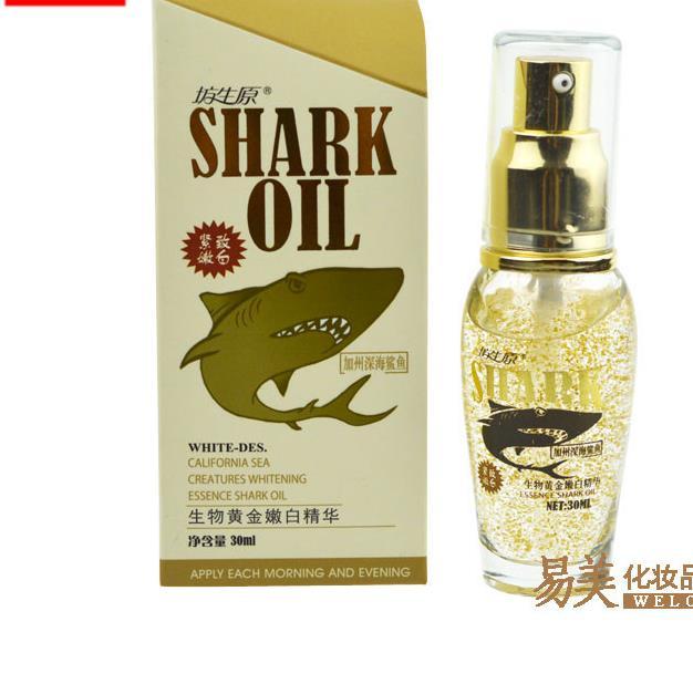 Free shipping Moisturizing oil whitening essence moisturizing cream