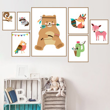 Bear Fox Deer Bird Cactus Feather Wall Art Canvas Painting Nordic Posters And Prints Animals Wall Pictures Baby Kids Room Decor new original 516 300 s190 s4 warranty for two year