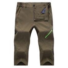 2016 impermeable elástica librar bicicletas de montaña ciclismo pantalones cortos ropa deportiva desgaste