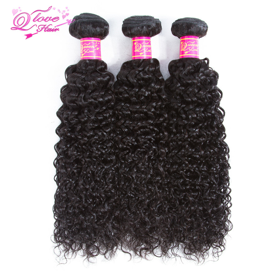 Queen Love Hair Brazilian Kinky Curly Hair Weave Bundles Remy Human Hair Extensions 10-26inch Natural Color Bundles 3Pcs