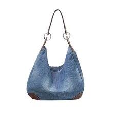 Frauen Tasche Denim Umhängetasche 2017 Marke Luxus frauen Handtaschen Frauen Messenger Bags Designer Crossbody Tasche Für Frauen