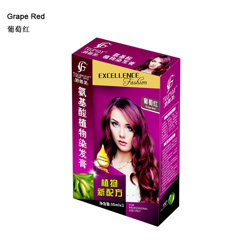 30ml*2 Professional Permanent Color Dye Cream Grape Red Natural Plant Extracts Hair Dye Cream Fashion Hair Dye