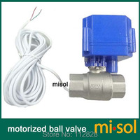 10 pcs motorized ball valve 3/4 NPT, DN20, 2 way 12VDC CR04, stainless steel electrical valve