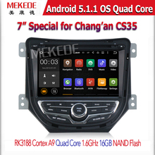 free shipping android 5.1.1 Quad core car multimedai DVD player for changan CS35 with wifi easy connect GPS radio 16G nand flash