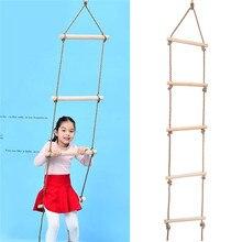 5 деревянных перекладин PE веревочная лестница детская игрушка для скалолазания детская спортивная веревка качели безопасные игрушки для фитнеса оборудование Крытый Открытый Сад Новинка