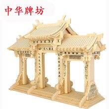 Деревянная 3D модель здания игрушка подарок головоломка ручная работа сборная игра деревянное ремесло Строительный набор Китайский древний torii на дороге Китай