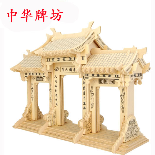 wooden 3D building model toy gift puzzle hand work assemble game woodcraft construction kit Chinese Ancient torii on road China puzzled gothic house wooden 3d puzzle construction kit
