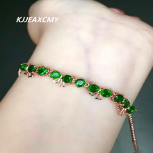 KJJEAXCMY Boutique jewelry 925 Sterling Silver Natural diopside shinv Bracelet inlaid jewelry jewelry