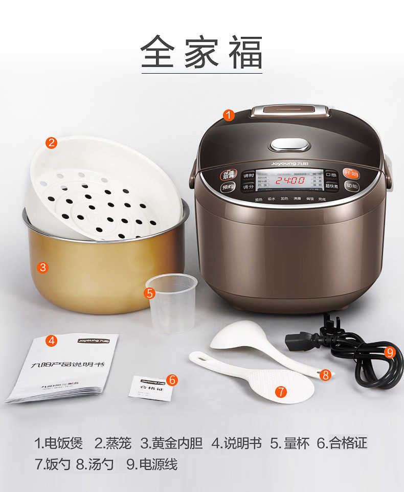 Rice Cooker Pot 5L Liter Household Large Capacity 2 Intelligent 3 Multi-function Automatic 4 People 5-6-8 People 27