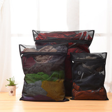 New 1PC Clothes Washing Machine Laundry Bag With Zipper Nylon Mesh Net Bra 5 Sizes Black Wash Bags