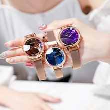 Brand Quartz Women's Watch Japanese Movement Milan with Magnetic Suction Gem Flower Glass