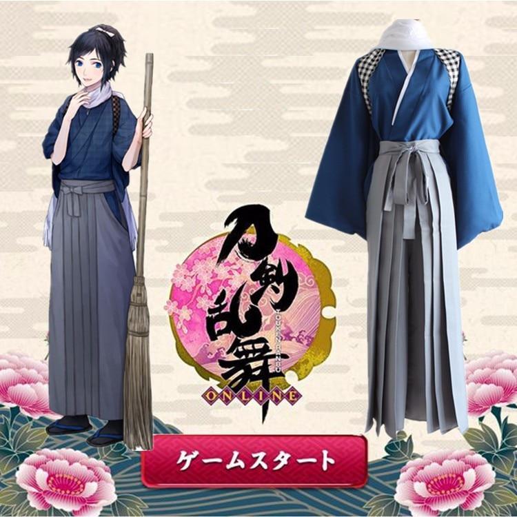 Anime Touken Ranbu en ligne Yamatonokami Yasusada Cosplay Costumes ensemble complet Kimono (haut + pantalon + bandoulière + écharpe)