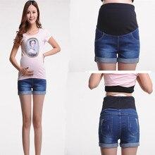 90d932bb7 BAHEMAMI de Denim corto verano Pantalones vaqueros para mujeres embarazadas  Gravidas ropa embarazada pantalones elástico Abdomin.