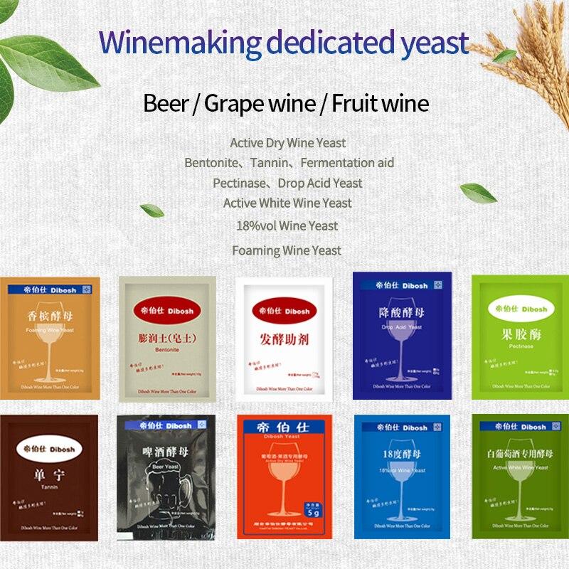 5g 와인 화학 제품 와인 만들기 액세서리 와인 과일 와인 맥주 주류 효모 pectinase 발효 보조 bentonite