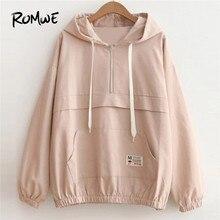 ROMWE Drop Shoulder Kangaroo Pocket Anorak Jacket Zipper Sporty Hooded Plain Women Coat