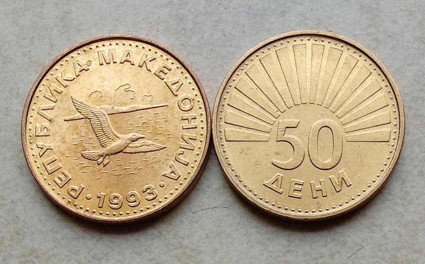 21mm 50 Moneda de Macedonia 1993