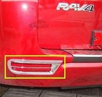 Chrome Rear Fog LAMP Light cover trims For Toyota RAV4 2009 2010 2011