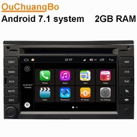 Ouchuangbo Android 7 1 Car Multimedia Gps Stereo For Peugeot 307 Support Bluetooth 2GB Ram Radio