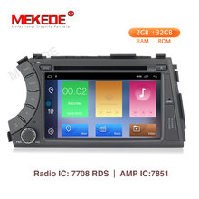 MEKEDE 2din HD 1024X600 Quad Core 4 אנדרואיד 9.1 2G RAM רכב DVD עבור Ssang יונג סאנגיונג kyron Actyon 2005-2013 GPS רדיו סטריאו(China)