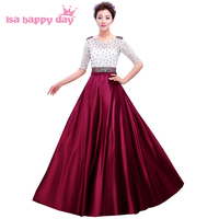 Newest Fashion 2016 Autumn Vintage Long Dark Blue Fairy Closed Back Birthday Party Sleeved Prom Dresses